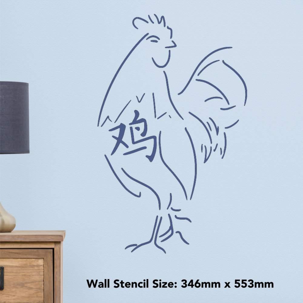 039-Zodiac-Rooster-039-Wall-Stencils-Templates-WS019330 miniatura 4