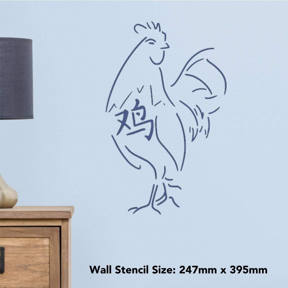 039-Zodiac-Rooster-039-Wall-Stencils-Templates-WS019330 miniatura 6