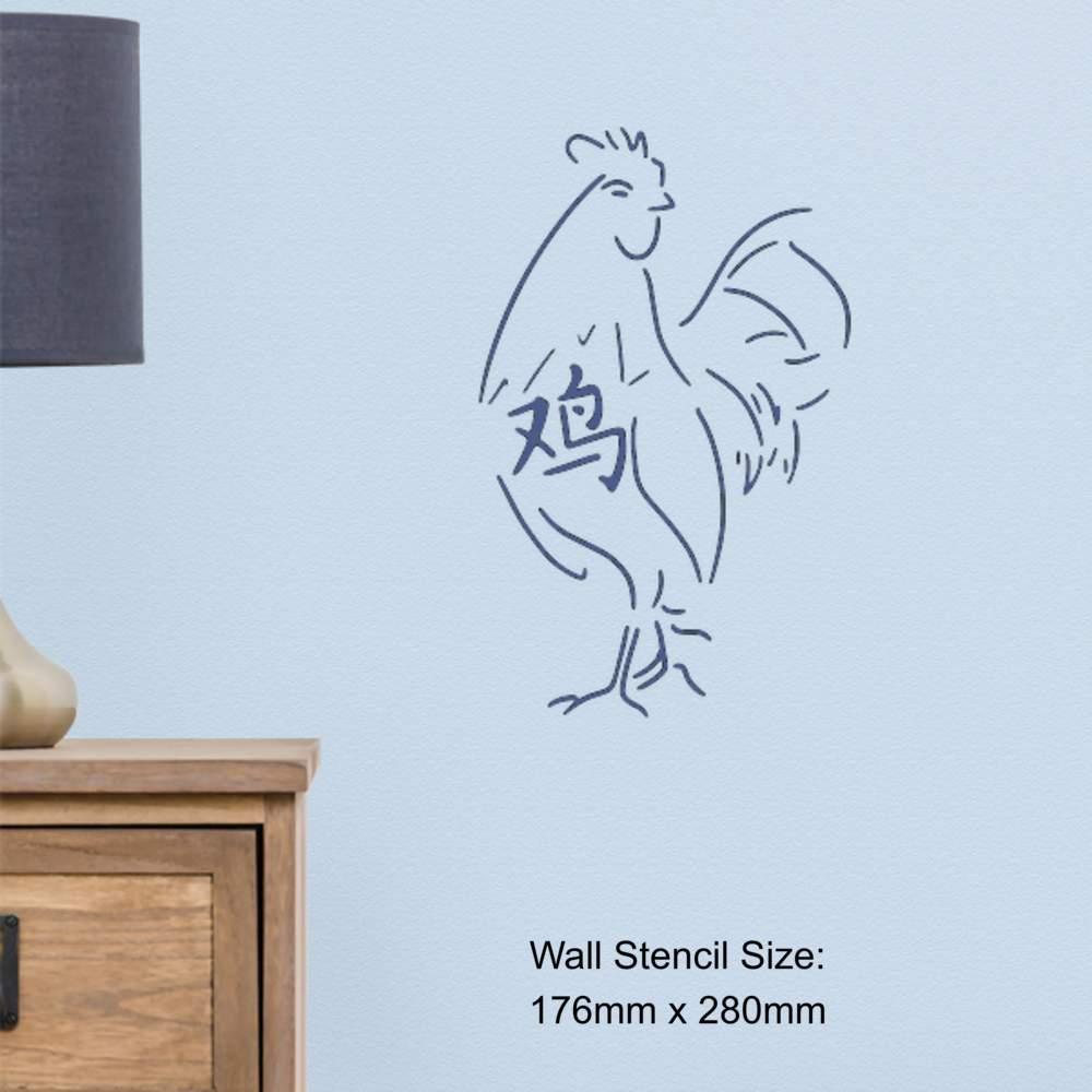 039-Zodiac-Rooster-039-Wall-Stencils-Templates-WS019330 miniatura 8