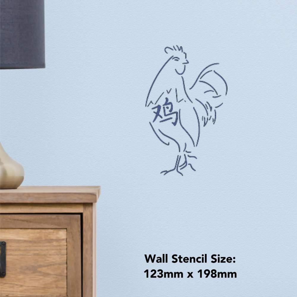 039-Zodiac-Rooster-039-Wall-Stencils-Templates-WS019330 miniatura 10